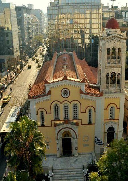 Church of Zoodochos Pigi (Virgin Mary: The spring of life), Akadimias St., Athens, Greece