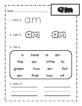kindergarten sight word practice sheets - Free Activity Sheets For Kindergarten