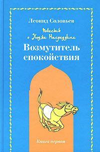 Лучшие книги на Русском Языке
