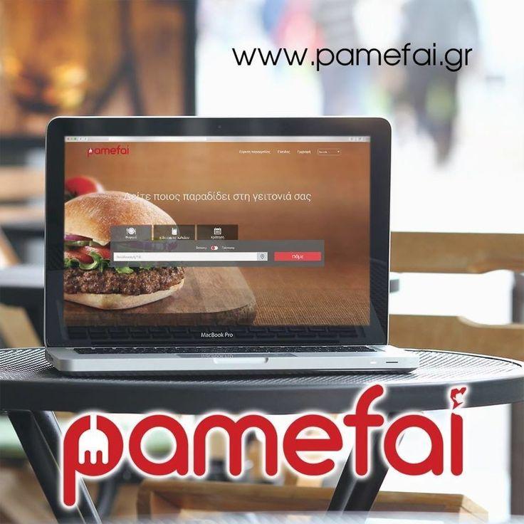 Πεινάσατε? Ώρα για online παραγγελία από το Pamefai.gr https://pamefai.gr/