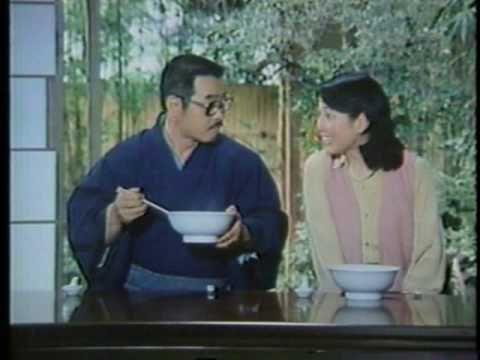 1980 サンヨー食品 サッポロ一番 みそラーメン 藤岡琢也