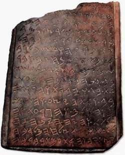 Arkosic Dead Sea sandstone tablet  describes repairs to Solomon's Temple by Joash who reigned about 839-799 b.c.e. and, in accord with this, carbon-14 dating by Israel's Geological Institute, under Shimon Ilani, has authenticated the inscription as being around 2,800 years old.