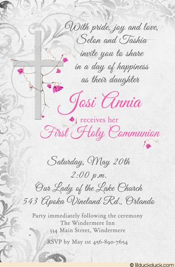 Attractive Roman Catholic Wedding Invitations   Elegant Holy Communion Invitation    Catholic Flowers Silver Cross