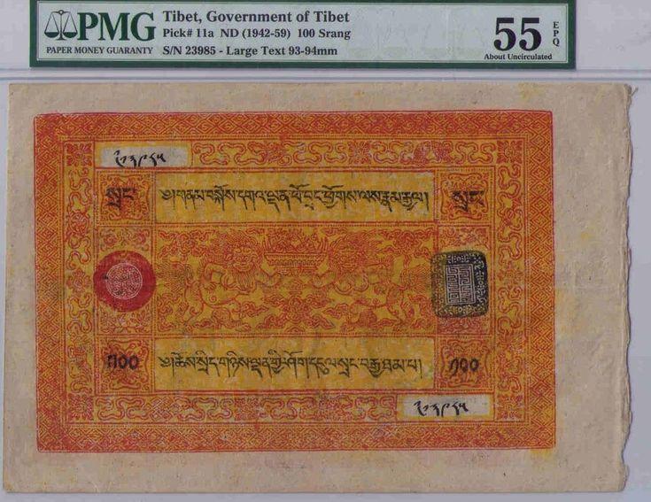 Tibet,Govern Tibet Pick#11a ND(1942-59) 100 STRANG Large Text 93-94mm PMG 55 UN
