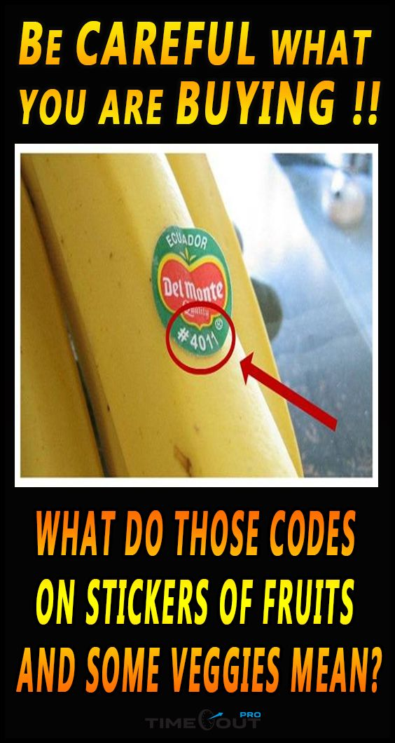 Most people regard them as a nuisance, but the stickers or labels on fruit and some vegetables stand for a different purpose than just helping scan the price at the checkout counter.  The sticker has a PLU code, or price lookup number, which also gives information of how the fruit was grown. By reading this code, you can determine if the fruit was genetically modified, organically grown or produced with chemical fertilizers, fungicides, or herbicides.