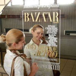 Great ambient advertising for BAZAAR magazine: do a similar with I'm a proud…