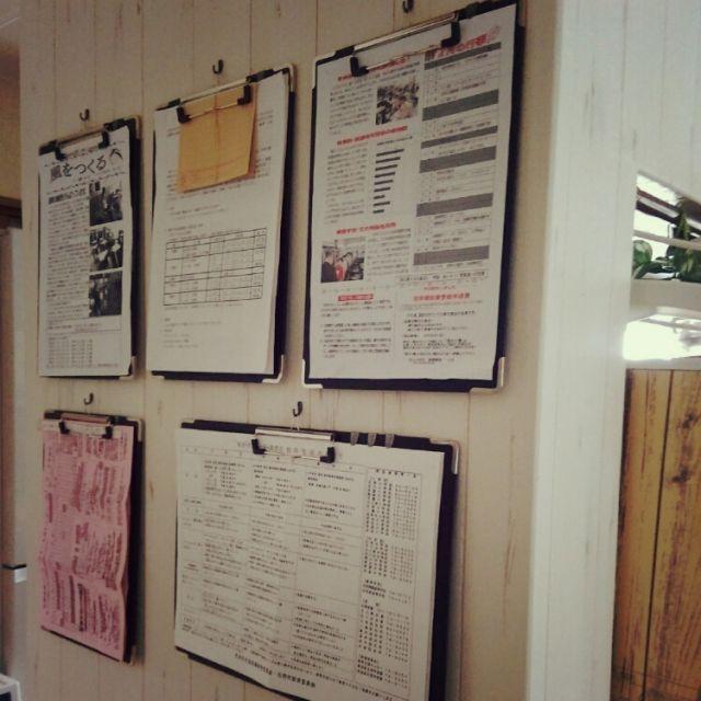 仕事の書類、お子さんのプリント、説明書……気づくと溜まってしまう紙類収納のコツ