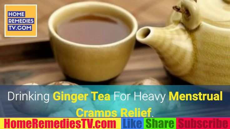 #HealthCareTips Drinking Ginger Tea For Heavy Menstrual Cramps Relief. How to Stop Stomach Pain During Periods Fast? #HealthyFoods