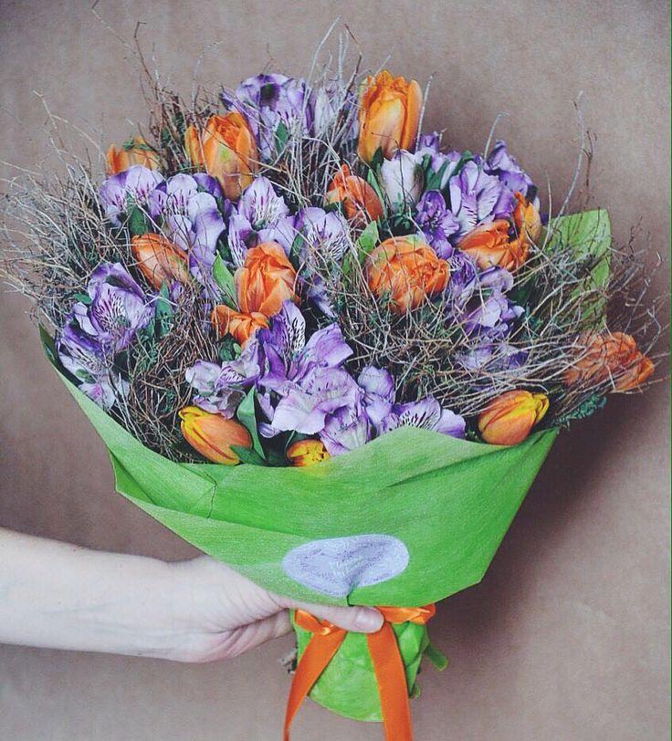 Flowers by Kate - Чудесный весенний #букет  яркий и необычный