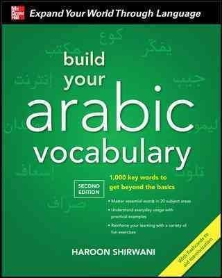 Learn Arabic for Beginners - Apps on Google Play