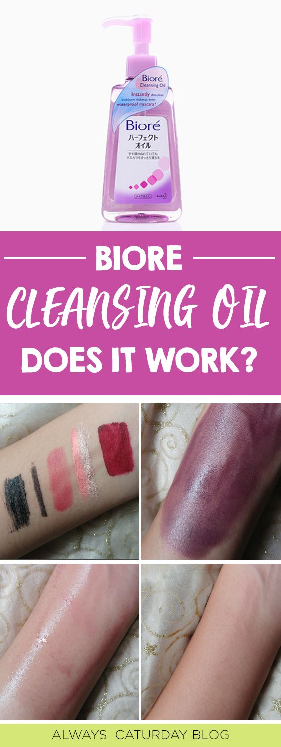 Biore Cleansing Oil Does it work? by Always Caturday  It removes stubborn waterproof makeup even mascara! #kbeauty #skincare #makeupremover #productreview #biore
