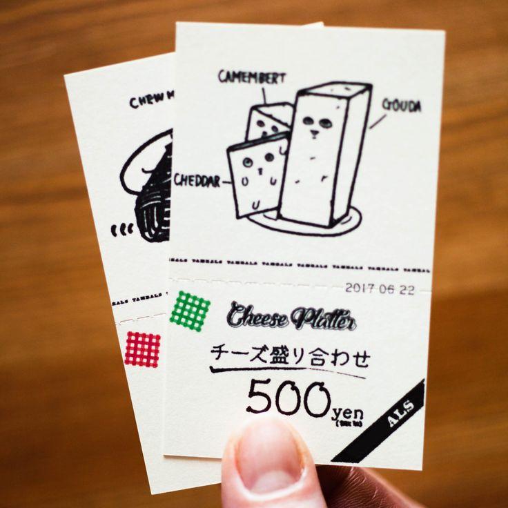 手書きデザインの食券をダイニングカフェに提案しました