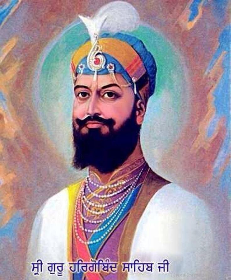 guru hargobind sahib ji Pictures and Images