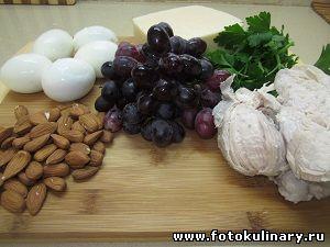 Салат Тиффани - Cалаты, закуски - Кулинарные рецепты ! - ФотоКулинария