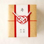 熨斗-紅/水引-紅白あわじ結び/包装-D'CRAFT ¥90(箱代含む)