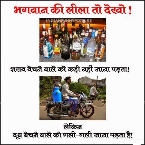 Funny Whatsapp Hindi status   Whatsapp Facebook Status Quotes