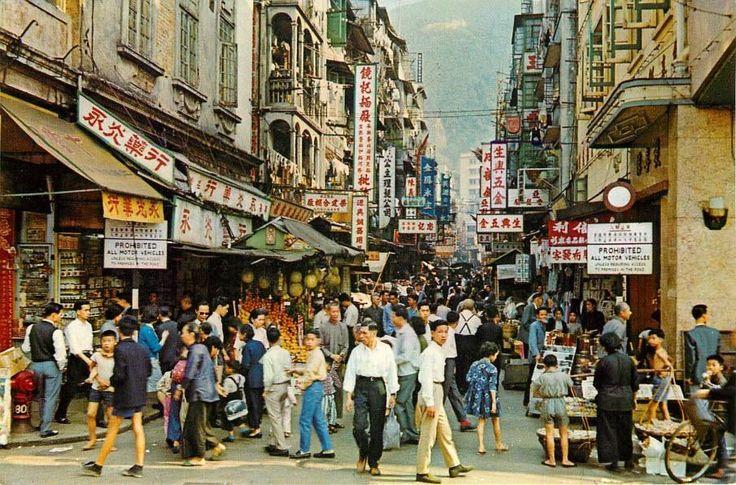 60's Wan Chai, Hong Kong