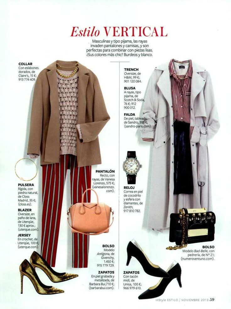 Unisa in INSTYLE