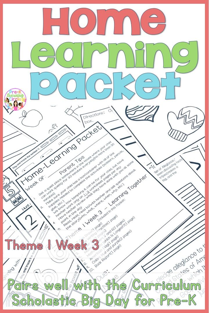 Home Learning Packet Scholastic Big Day For Pre K Theme 1 Week 3