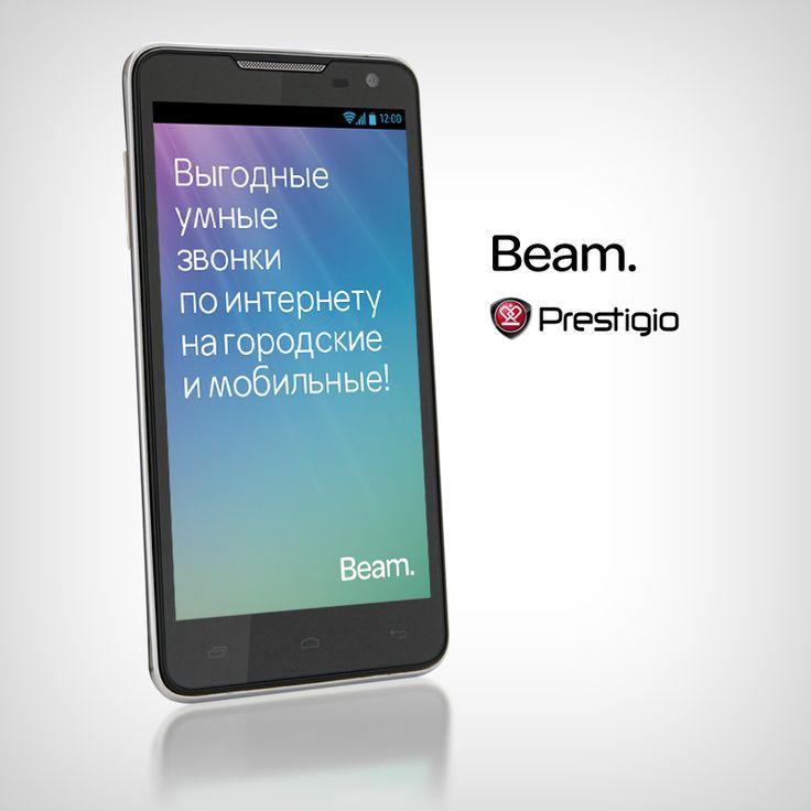 Сервис IP-телефонии Beam, разработанный компанией «МТТ Иновации», входящей в «МТТ Групп», доступен на устройствах Prestigio. С декабря Beam со специальным бонусным балансом доступен для владельцев планшетов и смартфонов Prestigio через сервис онлайн-доставки приложений на устройствах компании.  http://www.mtt.ru/node/67491