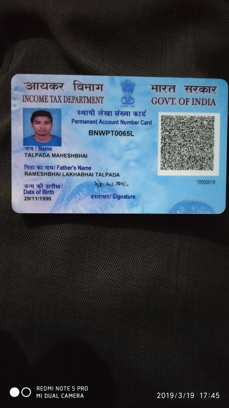 Pin by Mahesh talpada on mahesh Aadhar card, Number