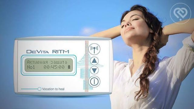 ΒΙΟσυντονίΖΩ - VIOsintoniZW : Πρόγραμμα DeVita Ritm Base: Ρύθμιση μεταβολισμού (...