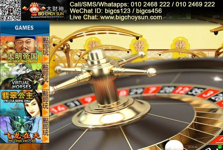 genting casino 5 free spins