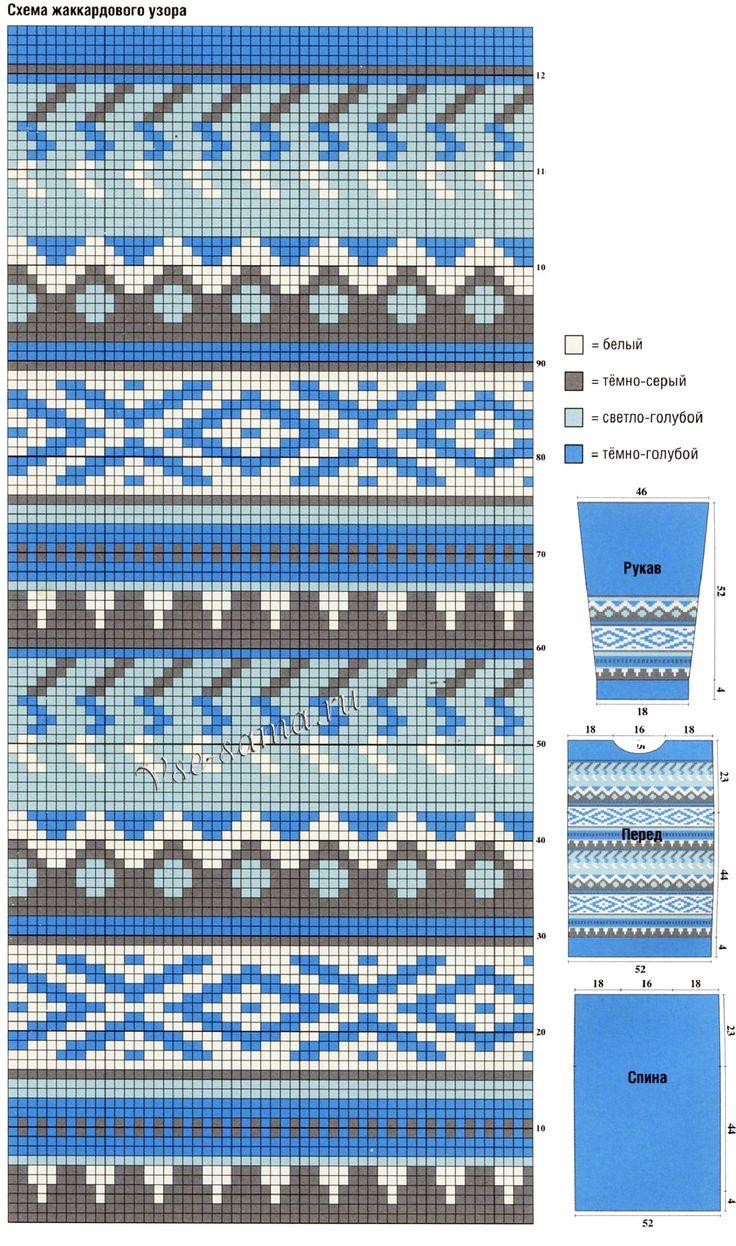 Схема и выкройка для вязания голубого свитера
