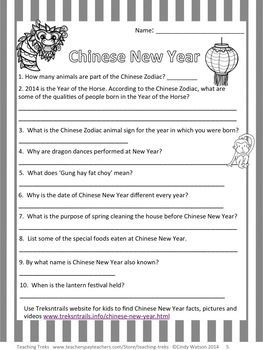Chinese New Year freebie contains the following printable activities: an Internet search quiz, a Legend of Nian storyboard and Chinese New Year.