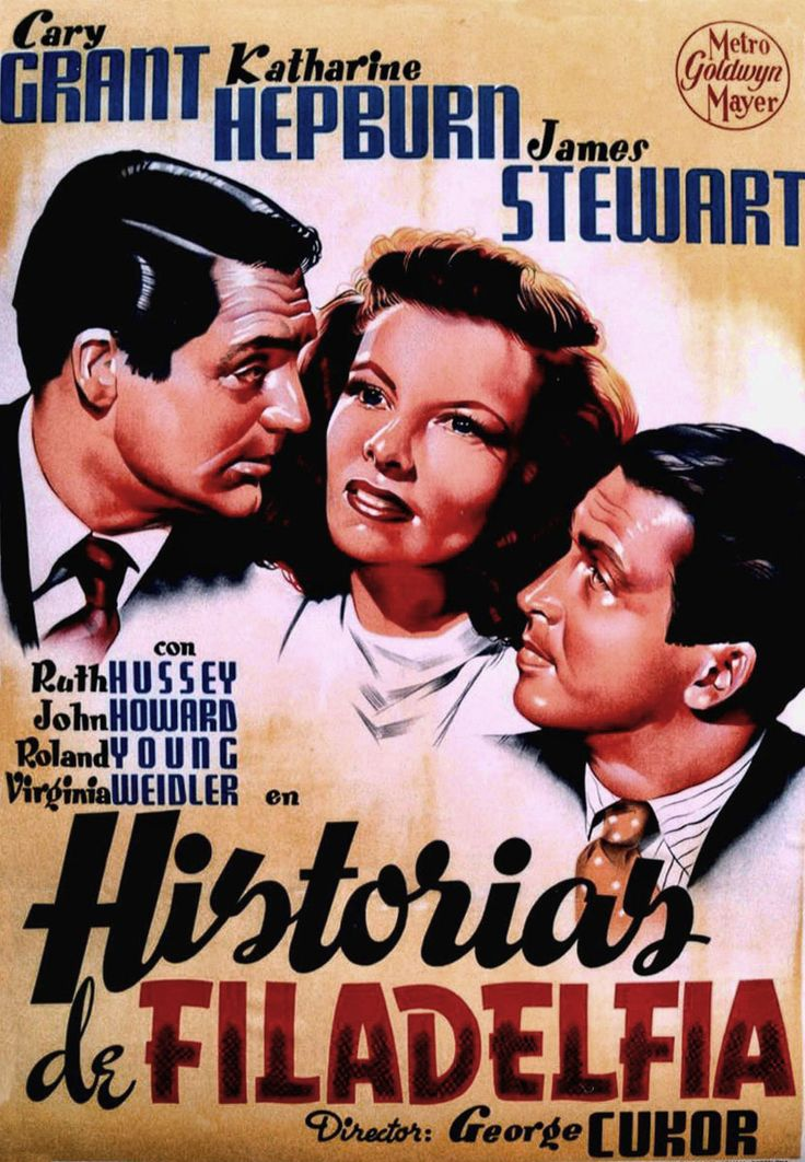 Historias de Filadelfia, 1940 #EldiadeCaryGrant