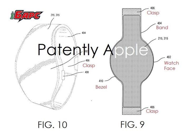 Apple разработала новый дизайн для Apple Watch2  Apple запатентовала новый дизайн для будущих поколений Apple Watch, следует из материалов сайта Ведомства по патентам и товарным знакам США. Планируемое устройство, большая часть которого будет состоять из изгибаемой дисплейной панели, представляет собой единый блок, объединяющий в себе и корпус, и браслет.  Благодаря уникальной конструкции часы смогут выводить изображение на комплектный браслет, увеличивая тем самым полезную площадь дисплея…