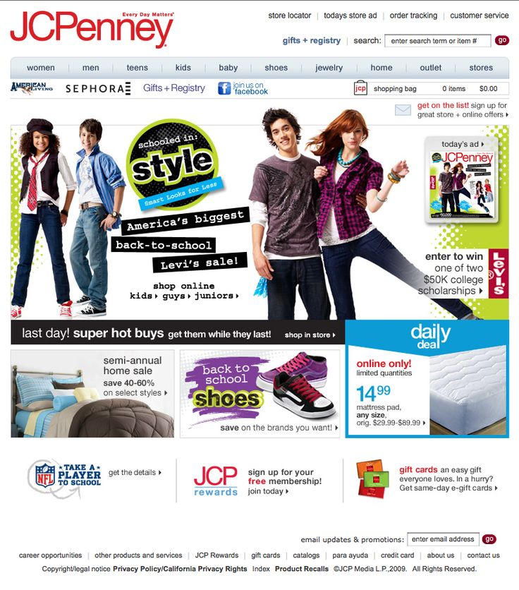 Back to School 2009 Home Page Design