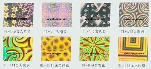 We supply security hologram, hologram label, hologram labels, holographic labels.