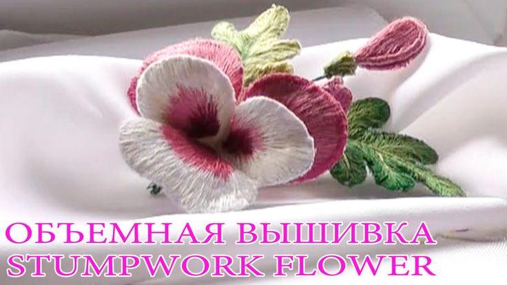 fleurs 3 d