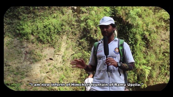 Bangladeshi Explorer MZ Rahman পায়ে হেটে বাংলাদেশ ভ্রমণকারী প্রথম  বাংলা...