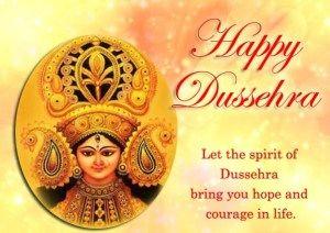 Happy Dussehra Greeting Message Ecard Image