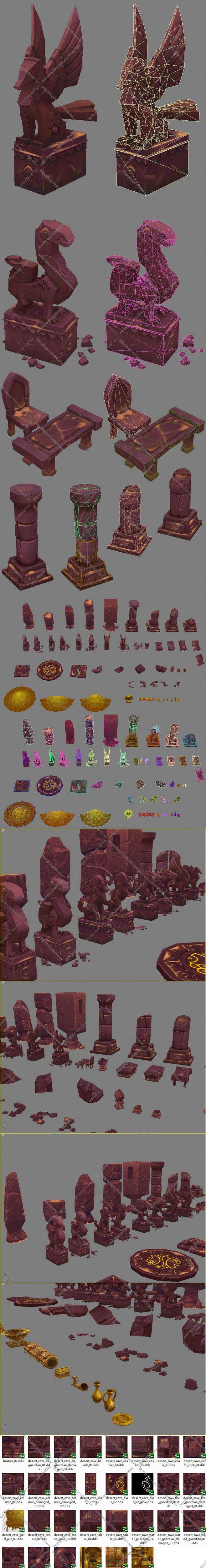游戏美术资源 手绘Q版卡通风格 火炬之光...