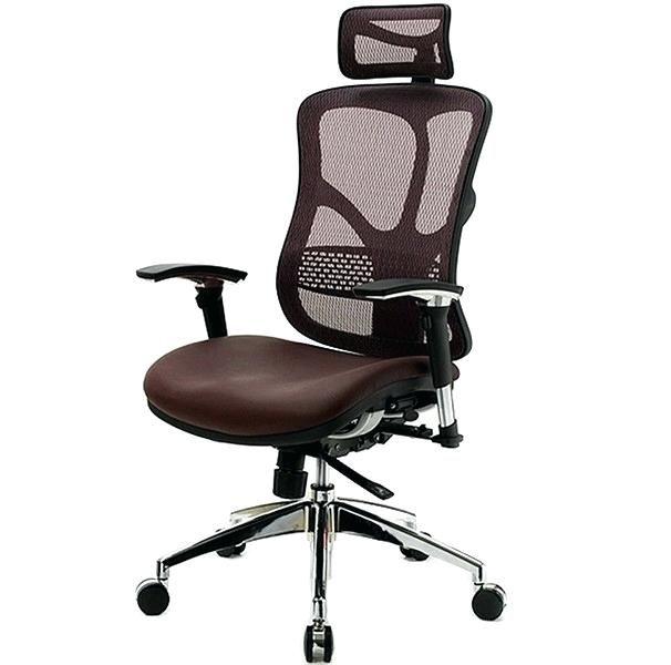 Fauteuil De Bureau But Fauteuil De Bureau Ergonomique Chaise Bureau Beautiful Siege Bureau Chair Home Decor Decor