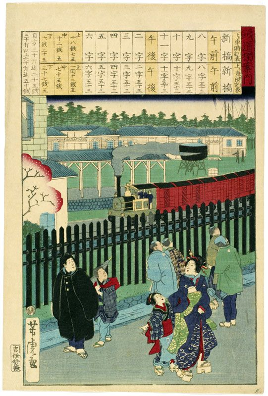 Japan's First Railway. Shimbashi (in Tokyo) to Sakuraguicho (in Yokohama)