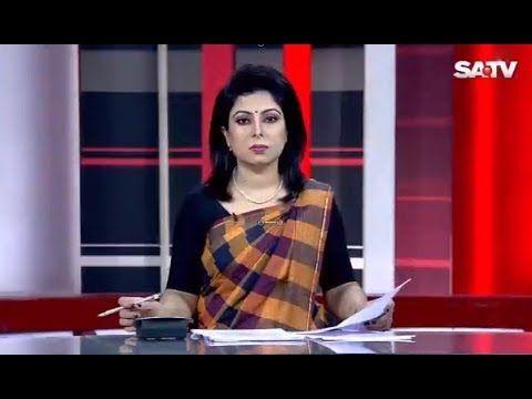 SA TV News 29 November 2017 Bangladesh Latest News Today Bangla Breaking...