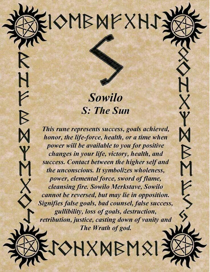 sowilo rune relationship poems