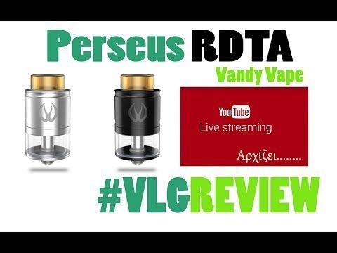 Vandy Vape Perseus RDTA - Vapelikegeek LIVE Review & Διαγωνισμός Vandy Vape Perseus RDTA - Vapelikegeek LIVE Review & Διαγωνισμός Περισσοτερες πληροφοριες εδω http://ift.tt/2smzy7q -----------------------------ΔΙΑΓΩΝΙΣΜΟΣ ------------------------------------------- Για 2 ΝΙΚΗΤΕΣ απο ενα Vandy Vape Perseus RDTA ο καθενας προσφορα απο το titosecigcom O διαγωνισμος θα αρχισει μετα το τελος του livestreaming με σχολιο κατω απο το ζωντανο με την ερωτηση που θα κανω στο LIVE ( δειτε το ζωντανο για…