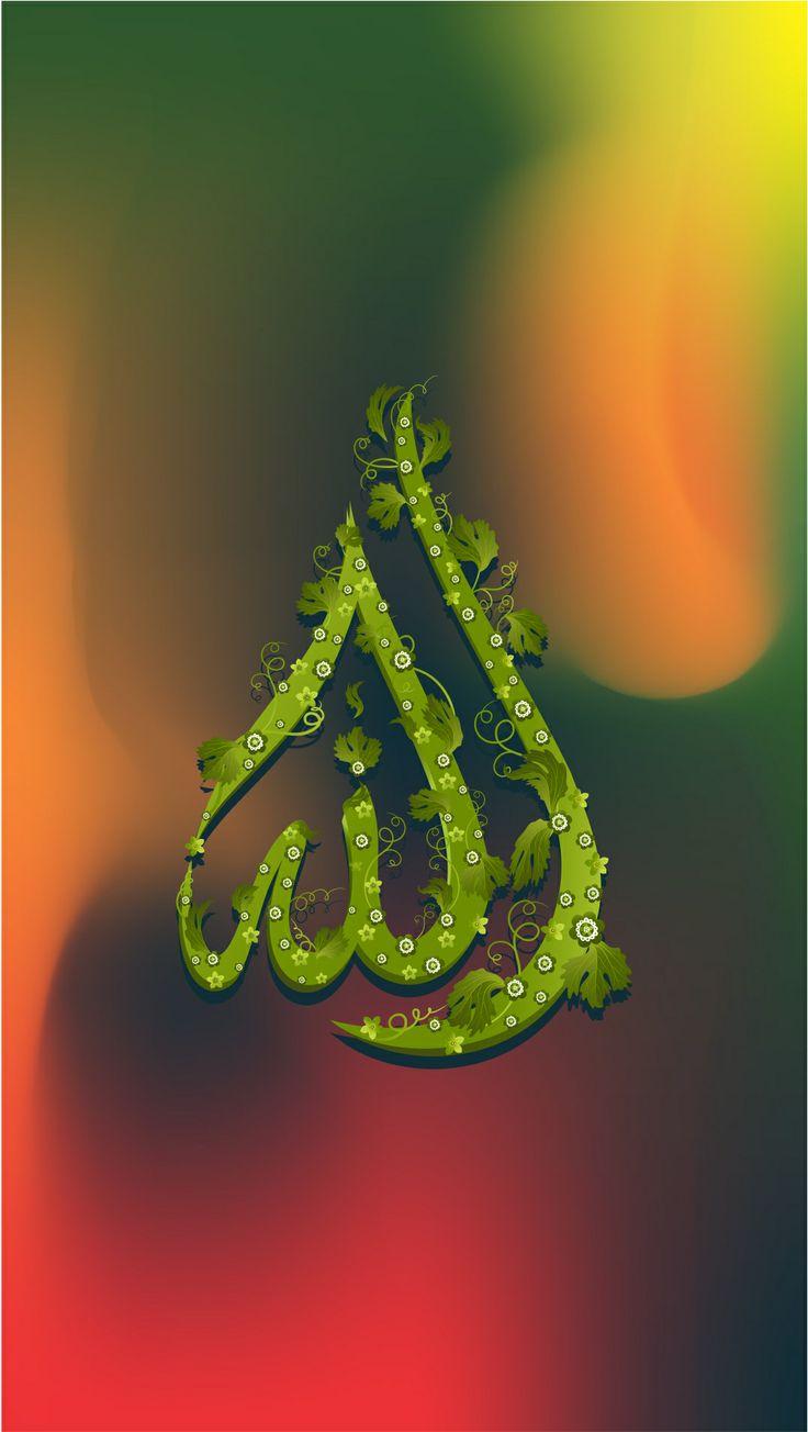 الله Allah vector illustration