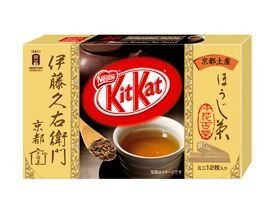 Ito Kyuemon Nestl collaboration Uji Hojicha Kit Kat chocolate Kyoto Limited Edition input 12 sheets * Check this awesome product by going to the link at the image.Note:It is affiliate link to Amazon.