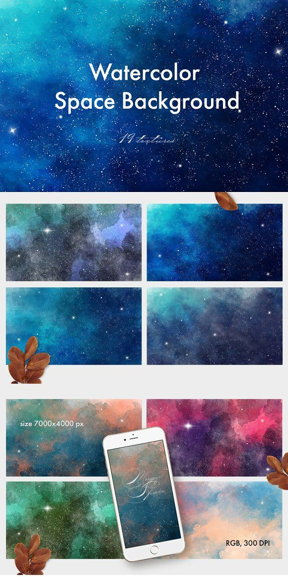 Watercolor Starry Sky By The Art Of Jenteva On Creativemarket