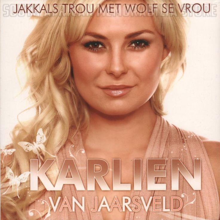 KARLIEN VAN JAARSVELD - Jakkals Trou - South African Vinyl Record JVSLP001 *New*