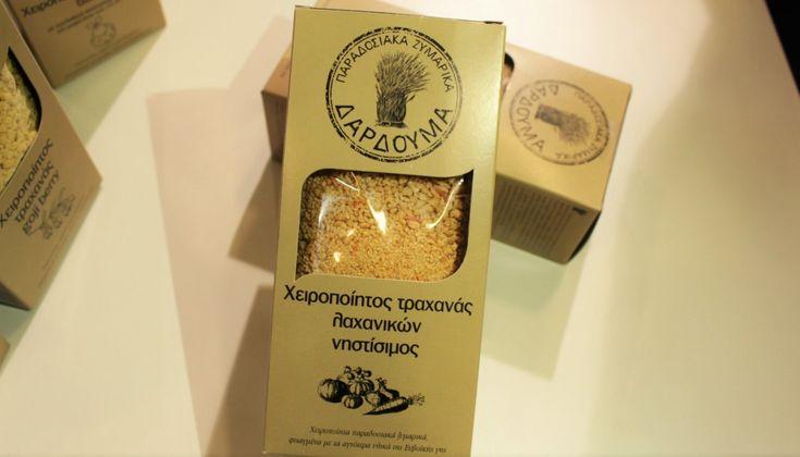 Νηστίσιμος χειροποίητος τραχανάς λαχανικών από το Αλιβέρι της Εύβοιας και μια νέα εταιρεία που ξεκινά με μεγάλη όρεξη για σωστή δουλειά.