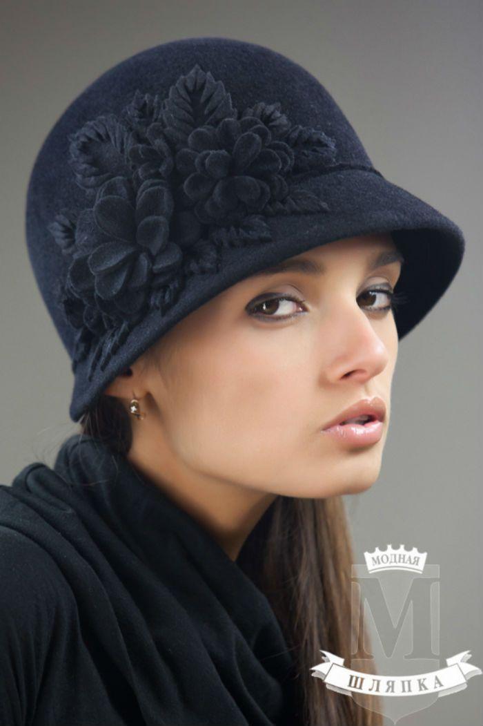«Модная шляпка» современные модели. Обсуждение на LiveInternet - Российский Сервис Онлайн-Дневников