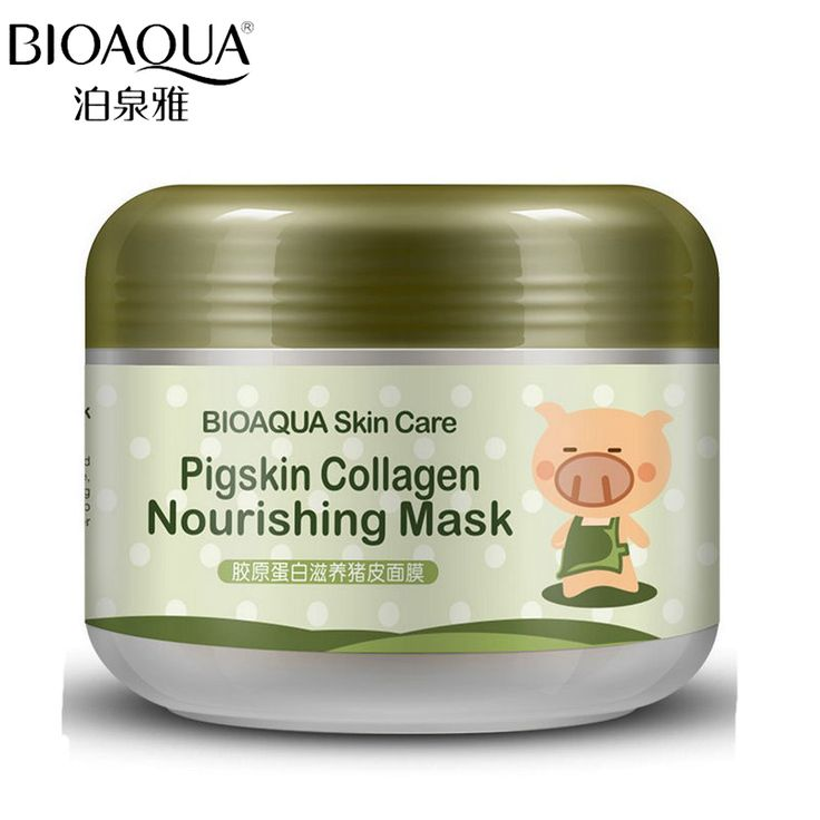 BIOAQUA Brand Facial Masks Face Skin Care 100g Pigskin Collagen Acne Blackhead Treatment Shrink Pore Moisturizing Sleeping Mask