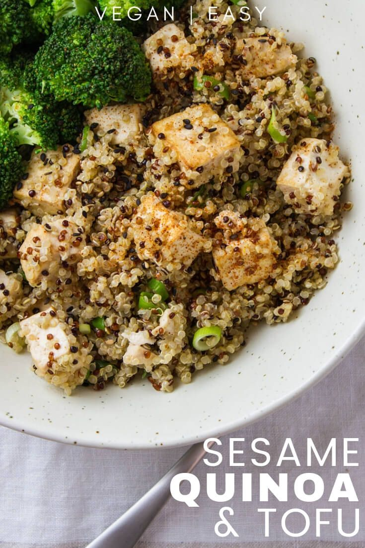 Sesame Quinoa Tofu Minimalist Ingredients That Really Packs Flavor As Well As Nutrition Tofu Recipes Healthy Tofu Recipes Vegan Quinoa Recipes Healthy